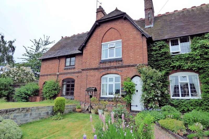 2 Bedrooms Cottage House for sale in Bells End Road, Walton-on-Trent