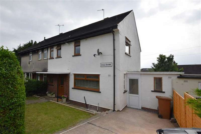 3 Bedrooms Semi Detached House for sale in Dale Bank, Barrow In Furness, Cumbria
