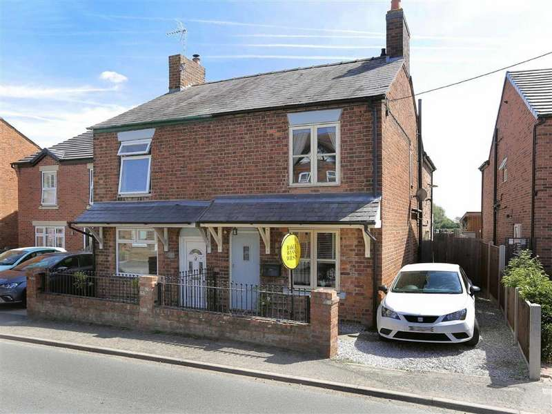 3 Bedrooms Cottage House for sale in Wistaston Road, Nantwich, Cheshire