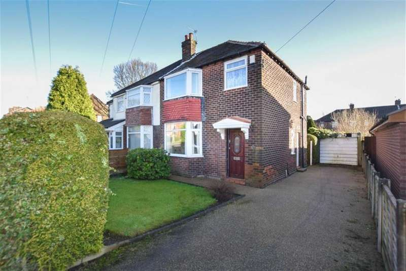 3 Bedrooms Semi Detached House for sale in Cheetham Hill Road, Dukinfield