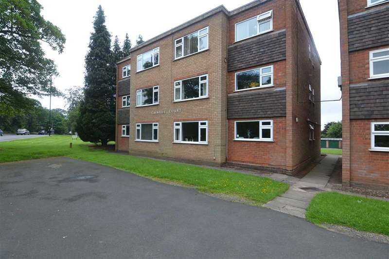 2 Bedrooms Apartment Flat for sale in Grenfell Court, 192 Birmingham Road, Sutton Coldfield