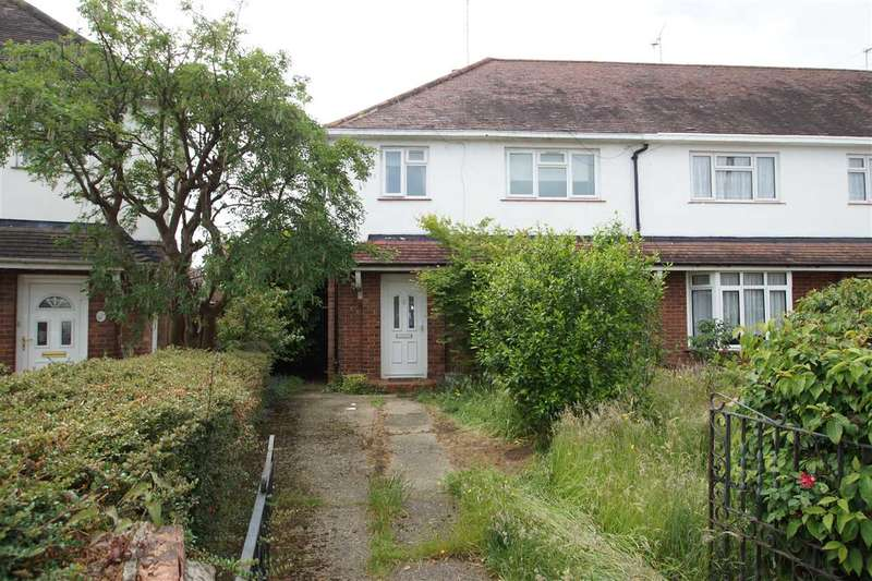 3 Bedrooms End Of Terrace House for sale in Abbey Close, Cippenham