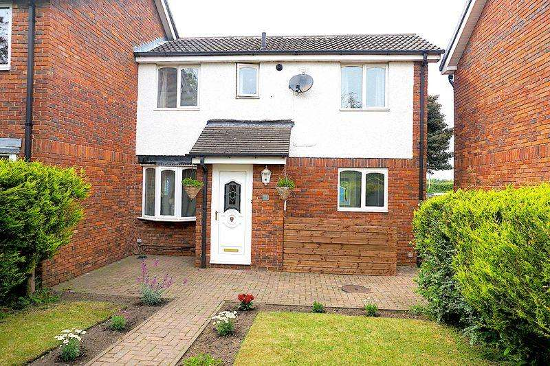 2 Bedrooms End Of Terrace House for sale in Askrigg Close, Urpeth, Ouston