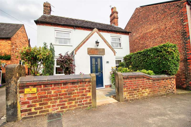 2 Bedrooms Cottage House for sale in High Street, Loscoe