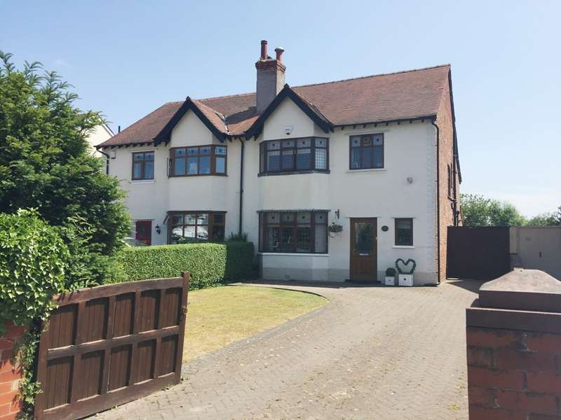 Properties for Sale in Southport, A k  Business Park