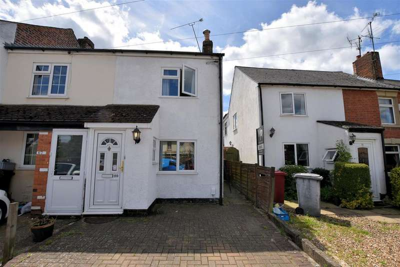 2 Bedrooms End Of Terrace House for sale in Armour Road, Tilehurst, Reading