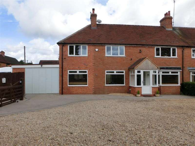 5 Bedrooms Semi Detached House for sale in Silver Street, Kings Norton, Birmingham
