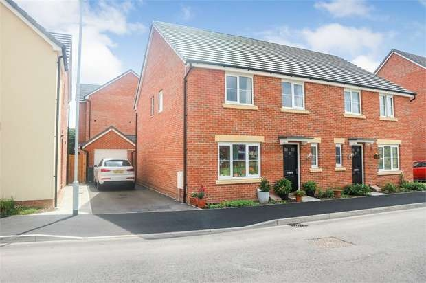 4 Bedrooms Semi Detached House for sale in Argus Green, Swindon, Wiltshire