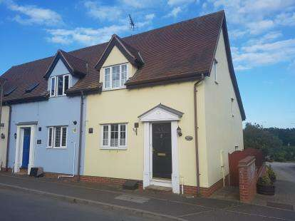 2 Bedrooms End Of Terrace House for sale in The Street, Ramsey, Harwich