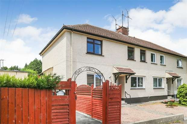 2 Bedrooms Flat for sale in Forthill Green, Banbridge, County Down