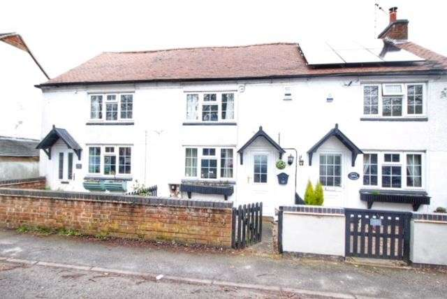 2 Bedrooms Property for sale in Church Lane, Whitwick, Leicestershire