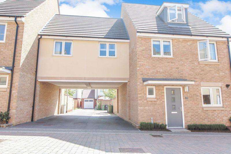 5 Bedrooms Link Detached House for sale in Anderson Close, St. Neots