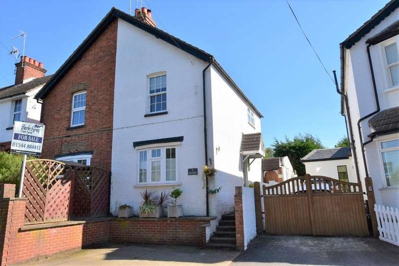 2 Bedrooms Semi Detached House for sale in LOWER ROAD, COOKHAM SL6