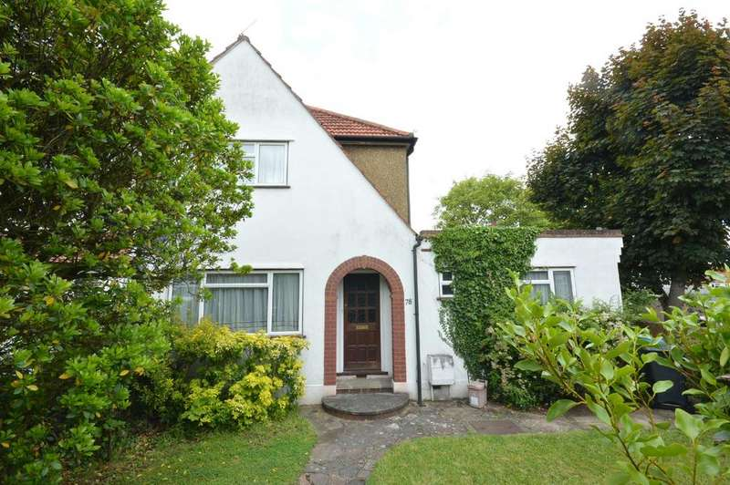 4 Bedrooms End Of Terrace House for sale in Church Lane, Chessington, Surrey. KT9 2DP