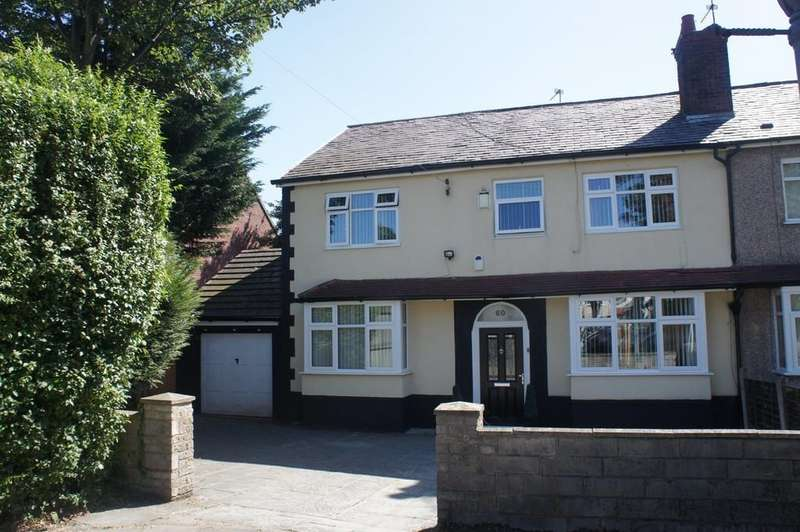 4 Bedrooms Semi Detached House for sale in West Orchard Lane, Aintree