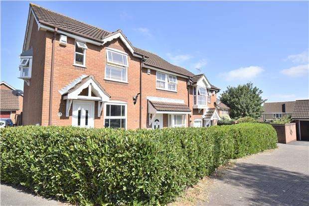 2 Bedrooms End Of Terrace House for sale in Lacock Drive, Barrs Court, BS30 7HD