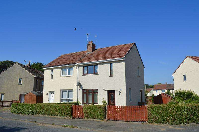 2 Bedrooms Semi Detached House for sale in Craigie Way, Ayr