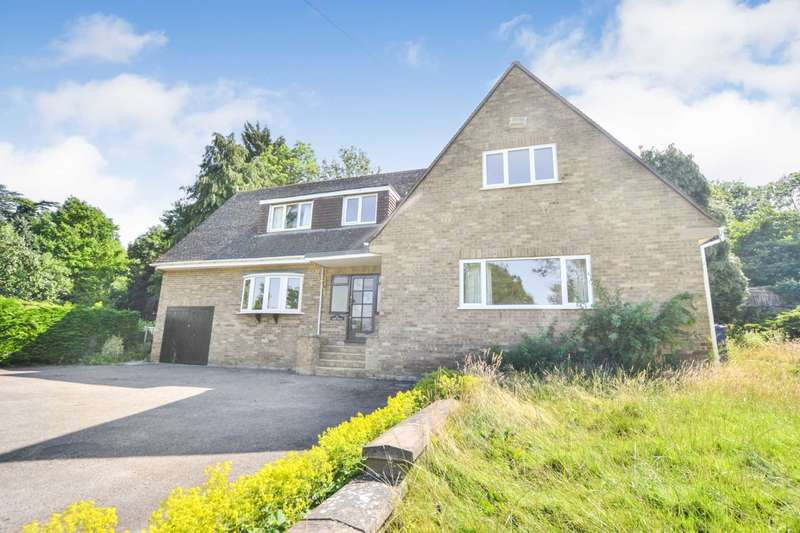4 Bedrooms Detached House for sale in New Road, Southam