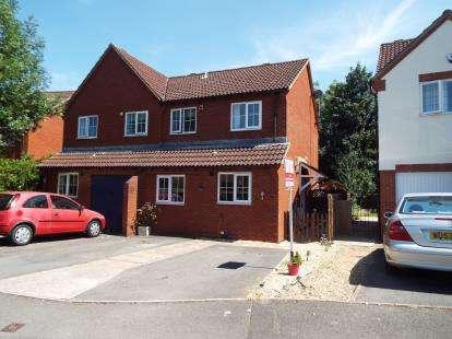 3 Bedrooms Semi Detached House for sale in Oaktree Crescent, Bradley Stoke, Bristol