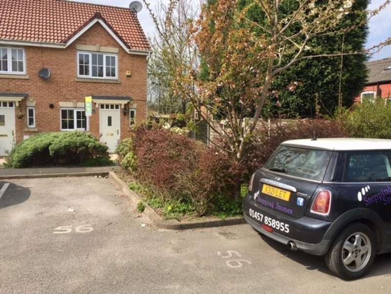 2 Bedrooms End Of Terrace House for sale in Brookhey , Hyde, Cheshire