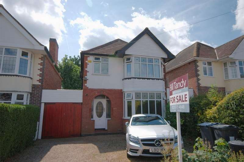 3 Bedrooms Link Detached House for sale in New Church Road, SUTTON COLDFIELD, West Midlands