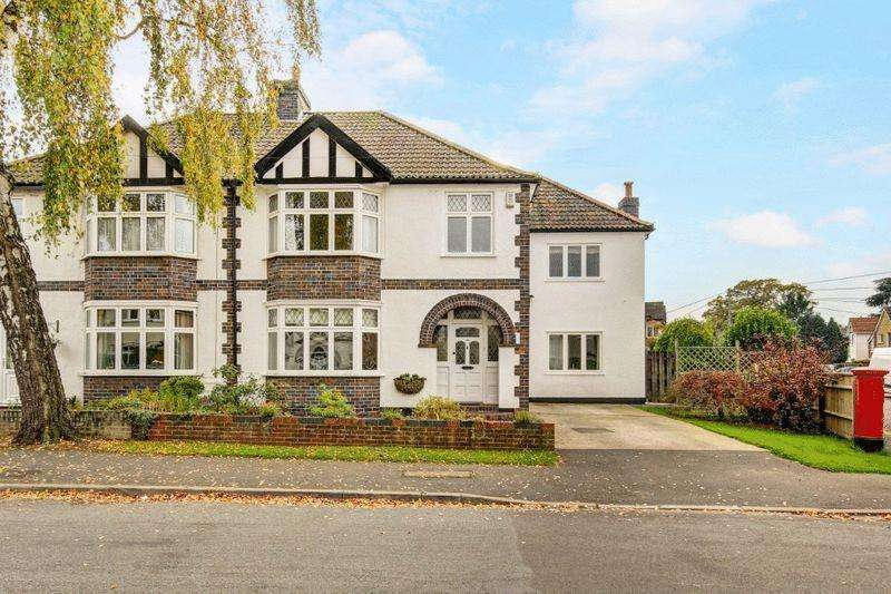 5 Bedrooms Semi Detached House for sale in Stoke Grove, Westbury on Trym