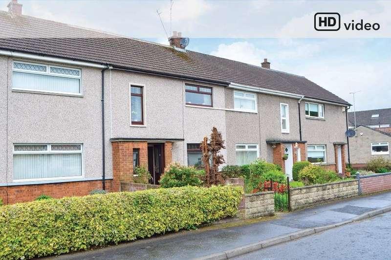 2 Bedrooms Terraced House for sale in Grantlea Grove, Mount Vernon, Glasgow, G32 9JW