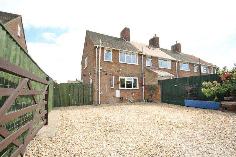 2 Bedrooms End Of Terrace House for sale in CARLTON PARK, MANBY
