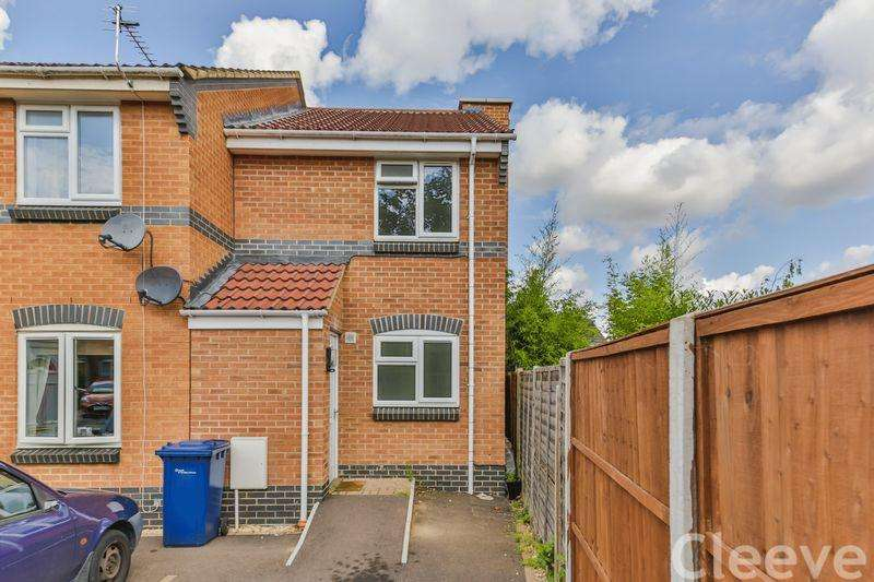2 Bedrooms End Of Terrace House for sale in Raleigh Close, Churchdown