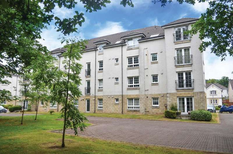 2 Bedrooms Flat for sale in Braid Avenue, Flat 9 , Cardross, Dumbarton, G82 5QF