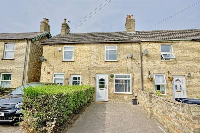 2 Bedrooms Cottage House for sale in St. Neots Road, Sandy