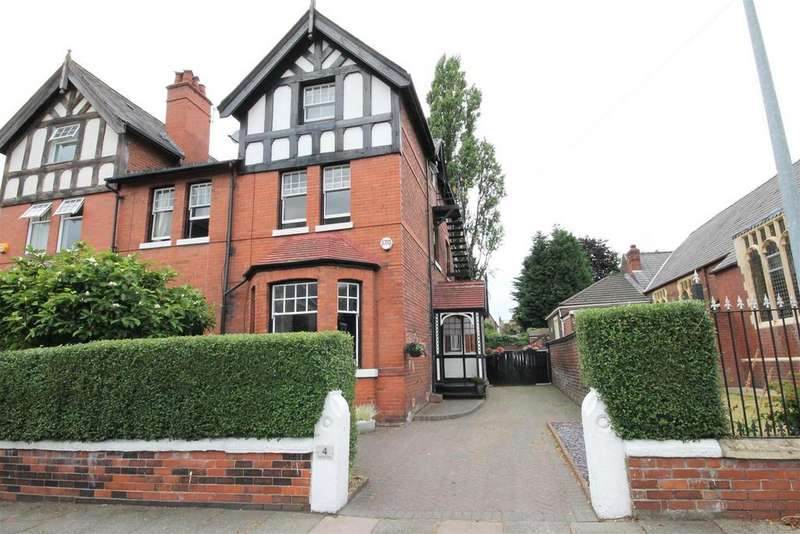 5 Bedrooms Semi Detached House for sale in Grange Drive, Eccles, Manchester