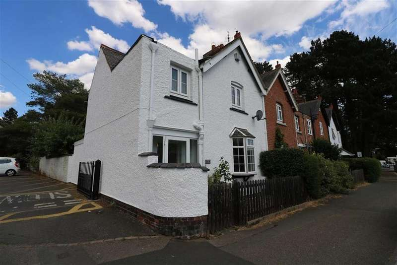 3 Bedrooms Cottage House for sale in The Common, Evington, Leicestershire