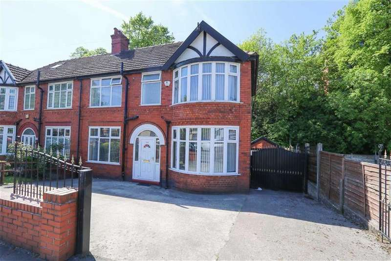 4 Bedrooms Semi Detached House for sale in Kingsway, East Didsbury, Manchester