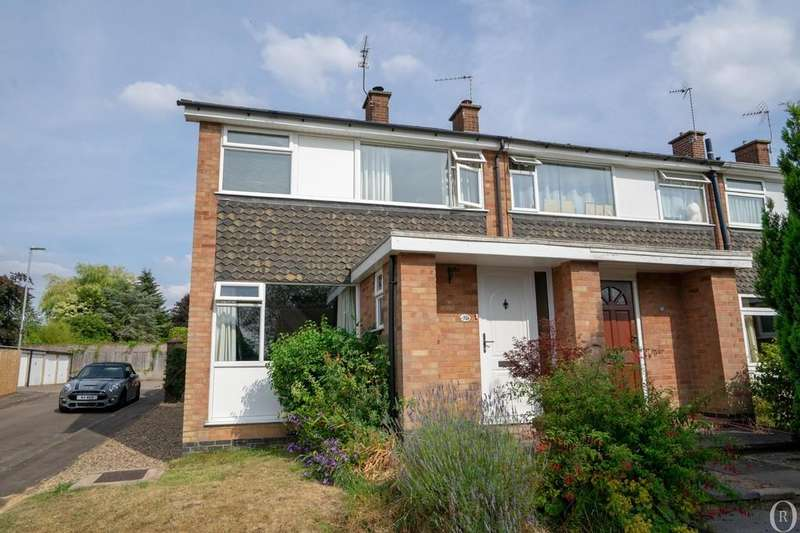 3 Bedrooms End Of Terrace House for sale in Stonehill Drive, Great Glen, Leicester