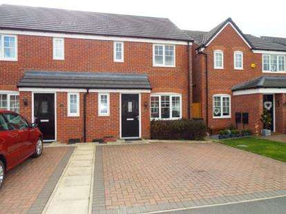 3 Bedrooms Semi Detached House for sale in Walnutwood Avenue, Bamber Bridge, Preston, Lancashire