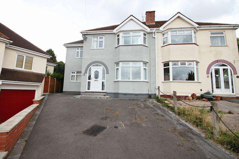 5 Bedrooms Semi Detached House for sale in Dingle Close,