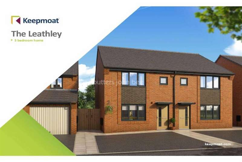 3 Bedrooms Semi Detached House for sale in Woodford Grange, Winsford