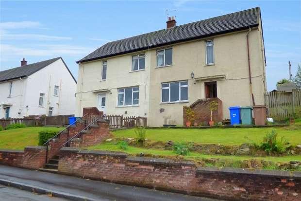 3 Bedrooms Semi Detached House for sale in Main Street, Girvan, Ayrshire, KA26 9SA