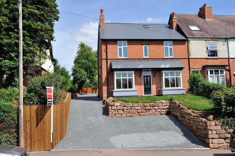 5 Bedrooms Detached House for sale in Stourbridge Road, Bromsgrove, B61