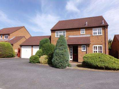4 Bedrooms Detached House for sale in Leysland Avenue, Countesthorpe, Leicester, Leicestershire