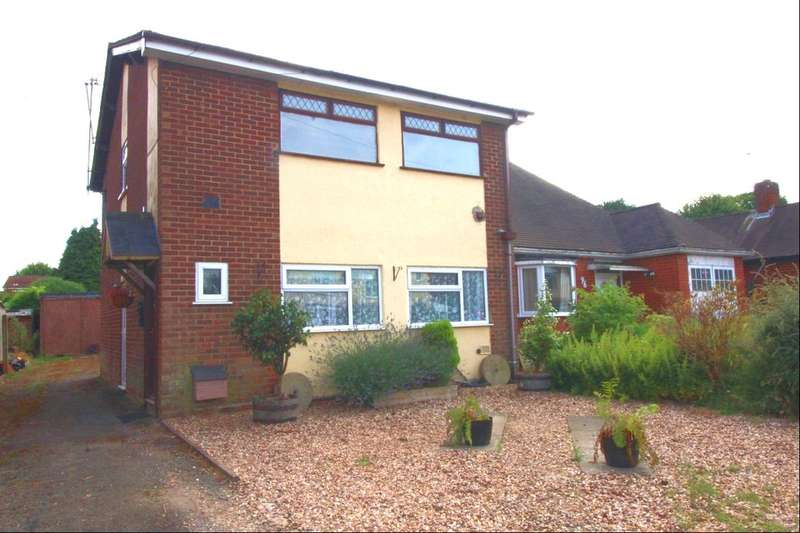 2 Bedrooms Flat for sale in Byron Street, Barwell, Leicester, LE9