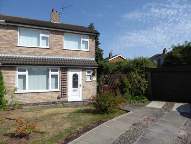 3 Bedrooms Semi Detached House for sale in Ashdown Close Loughborough