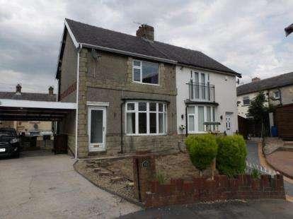 2 Bedrooms Semi Detached House for sale in Walverden Crescent, Nelson, Lancashire, ., BB9