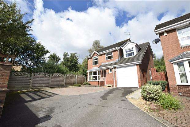 5 Bedrooms Detached House for sale in Lacock Drive, Barrs Court, BS30 7HD