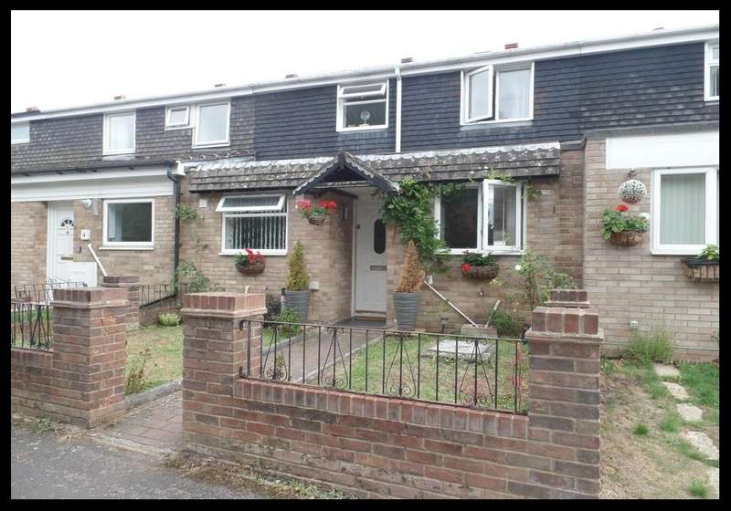 3 Bedrooms Terraced House for sale in Jersey Close, Lordshill, Southamptn SO16