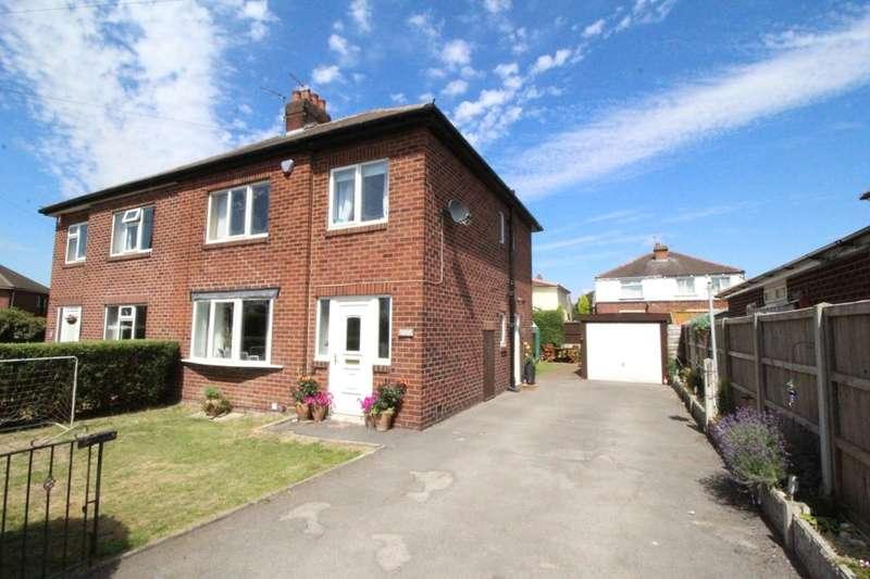 3 Bedrooms Semi Detached House for sale in Meadowgate, Ossett, WF5