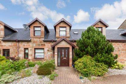 3 Bedrooms Terraced House for sale in Turnlaw Farm, Cambuslang