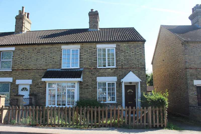 3 Bedrooms End Of Terrace House for sale in St Johns Street, Biggleswade, SG18