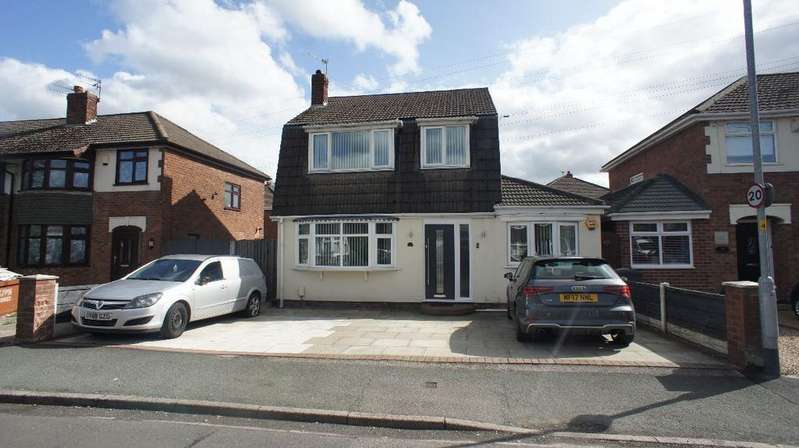4 Bedrooms Detached House for sale in Berkshire Drive, Woolston, Warrington